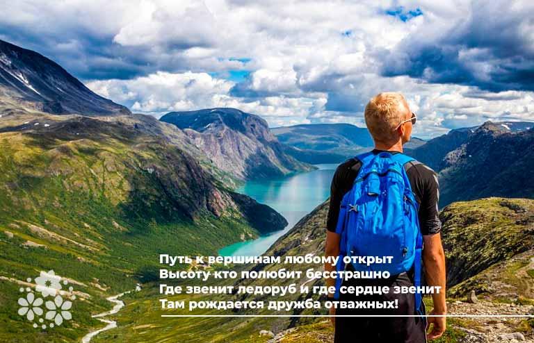 Цитаты про горы Кавказа