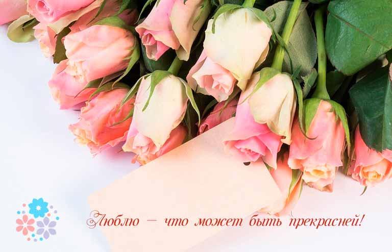 Признания в любви любимой женщине