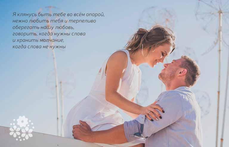 Признание в любви любимой женщине в прозе
