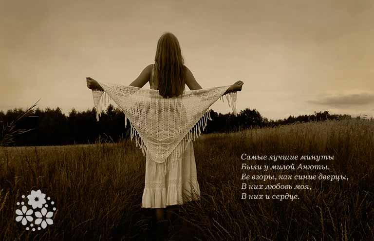 Короткие стихи Сергея Есенина о любви