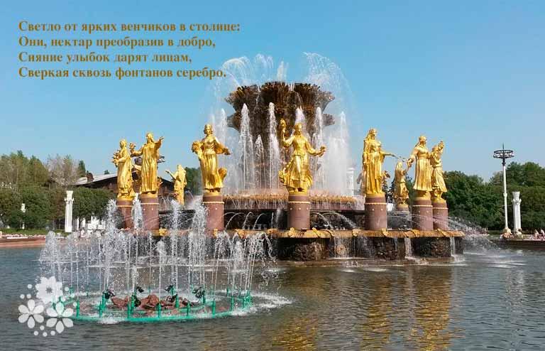 Стихи о Москве русских поэтов