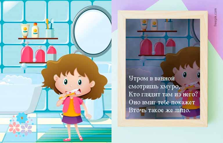 Сложные загадки про зеркало