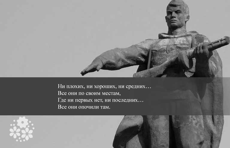 Стихи Ахматовой про войну 1941-1945