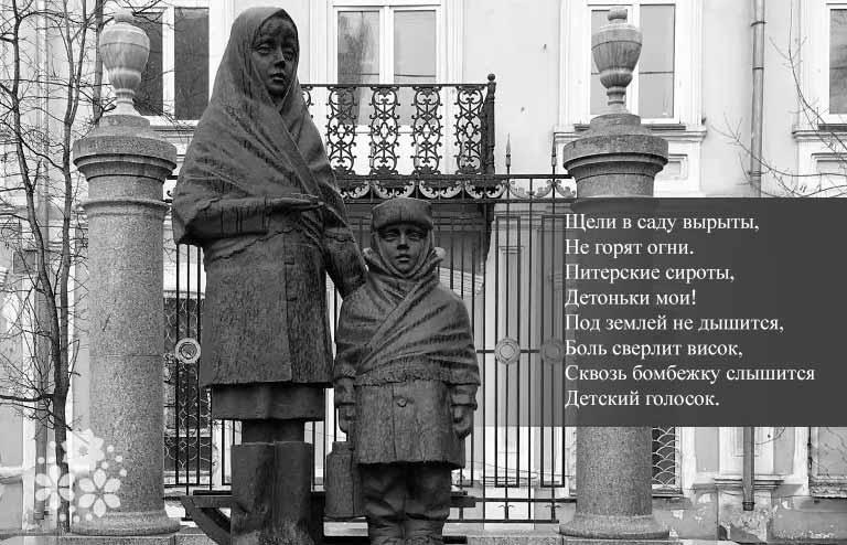Анна Ахматова. Стихи о Великой Отечественной войне до слез