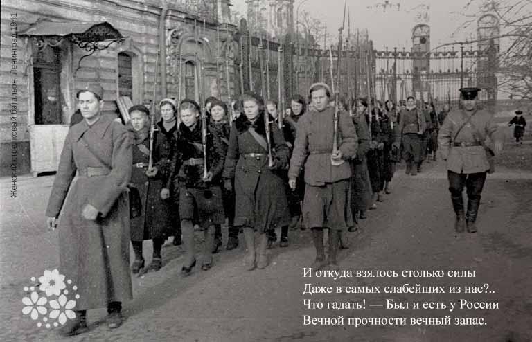 Короткие стихи Юлии Друниной о войне для детей