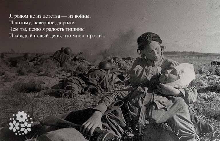 Юлия Друнина. Самые известные стихи о войне