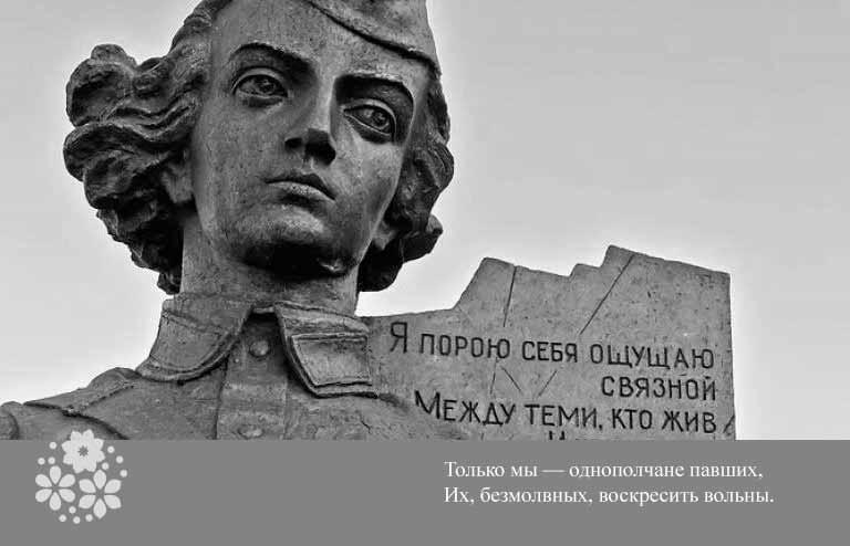 Стихотворение о войне «Зинка»