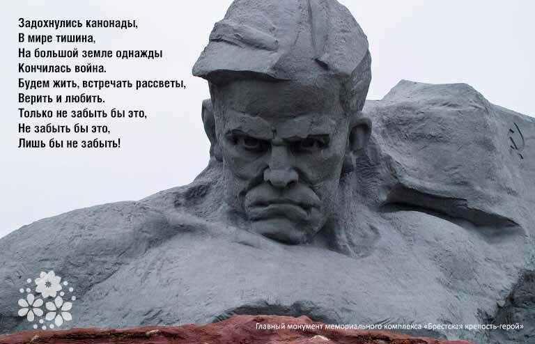 Роберт Рождественский. Короткие стихи о войне