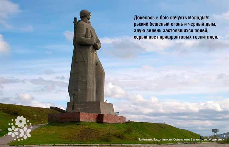Стихи Рождественского о войне 1941-1945, пробирают до слез