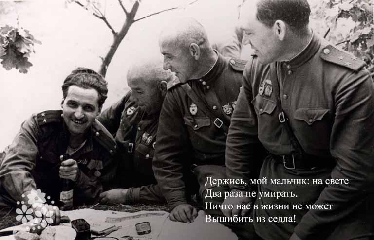 Стихи Симонова о войне 1941-1945