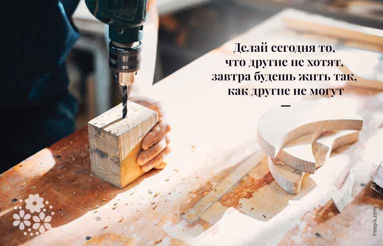 Смешные, прикольные цитаты и афоризмы про работу