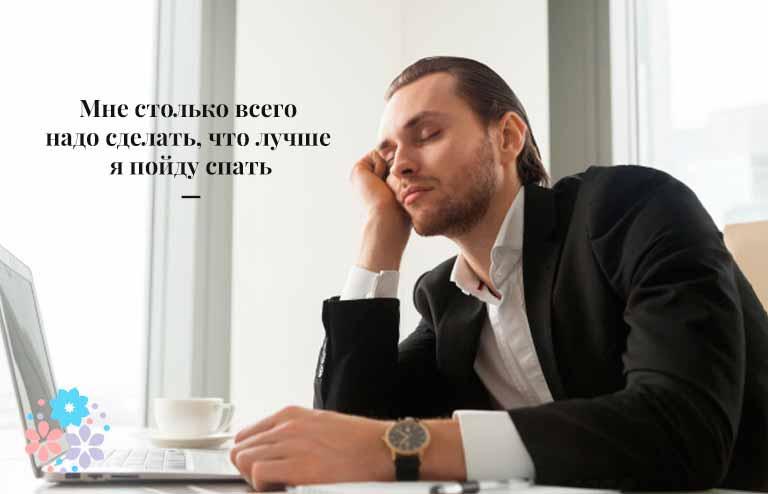 Цитаты и афоризмы про любимую работу