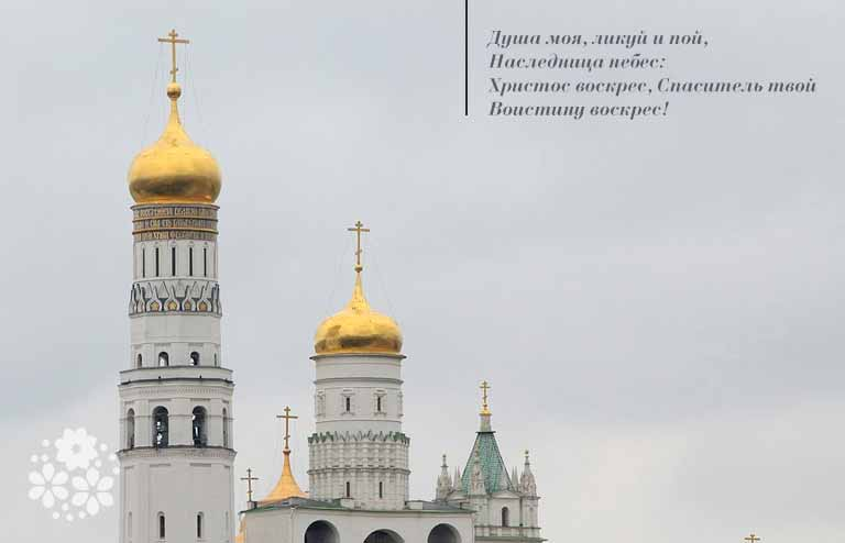 Стихи о Пасхе русских поэтов-классиков