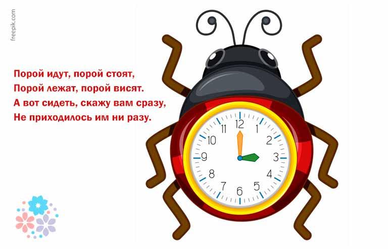 Загадки про часы для детей 6-7 лет