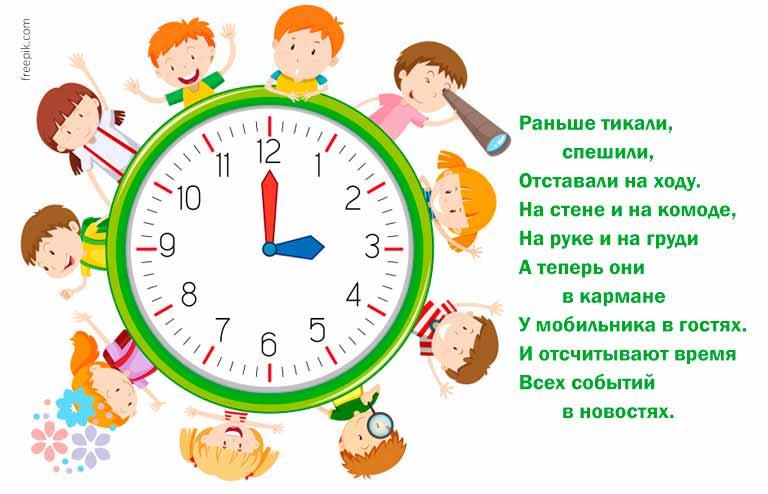 Сложные загадки про часы