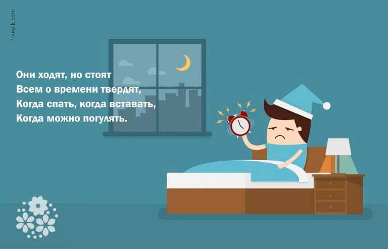 Загадки про время и часы