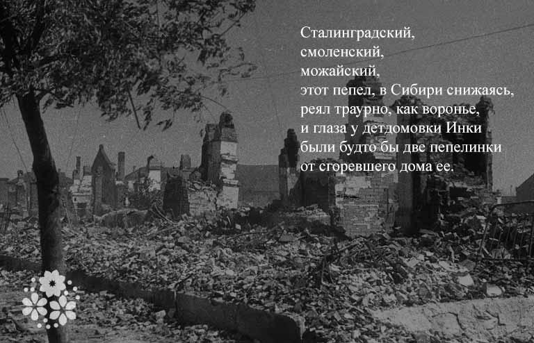 Евгений Евтушенко. Лучшие стихи о войне