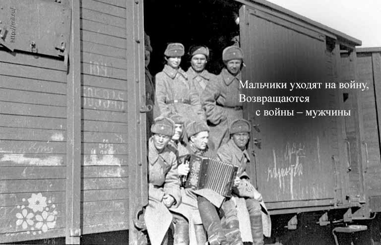 Давид Самойлов. Стихи о войне 1941-1945 годов