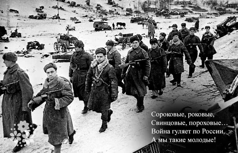 Лучшие стихи про войну Давида Самойлова
