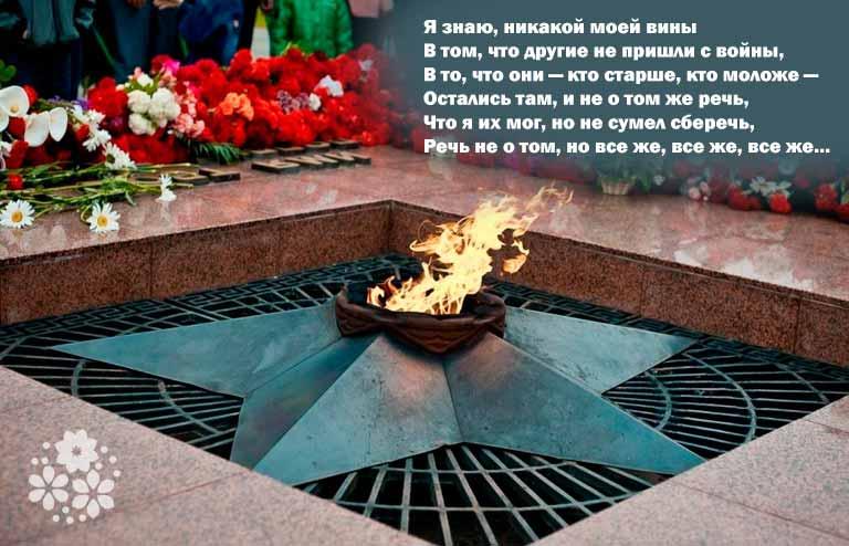 Александр Твардовский. Стихи о войне 1941-1945 годов