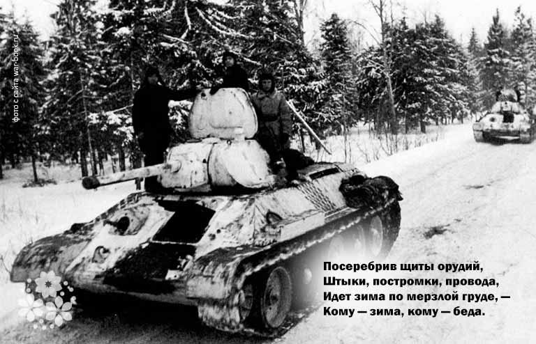 Лучшие стихотворения Твардовского о войне