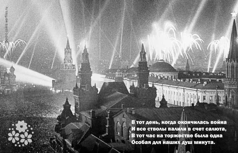 Александр Твардовский. Стихи о войне для школьников