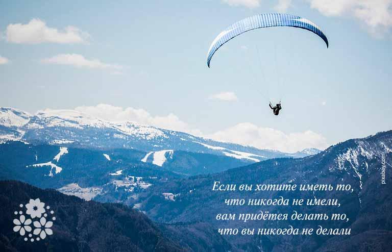 Вдохновляющие цитаты великих людей