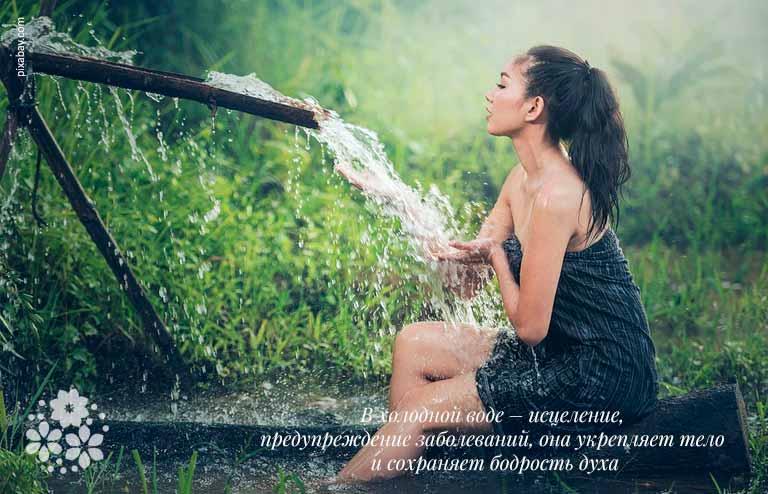 Смешные цитаты о воде