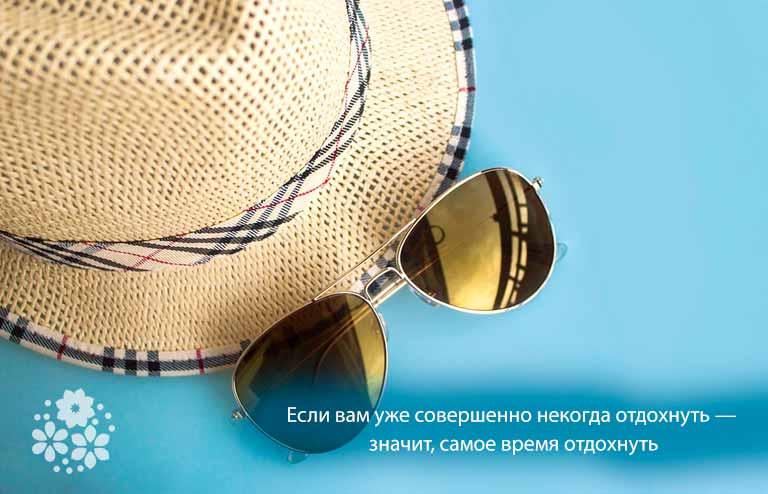 Короткие, красивые цитаты про лето