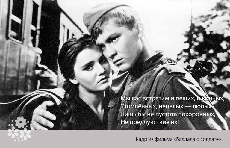 Владимир Высоцкий. Стихи о войне, которые пробирают до слез