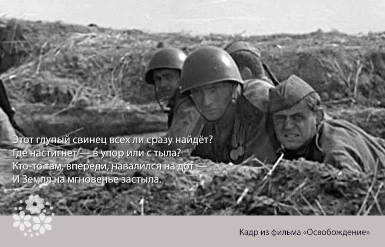 Лучшие стихи Владимира Высоцкого о войне