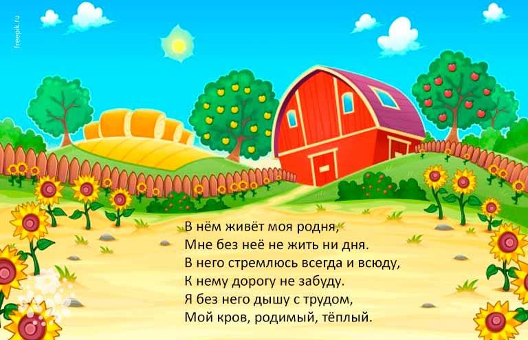 Загадки про дом для детей 5-6 лет
