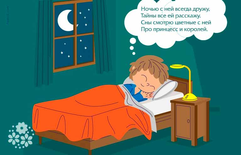 Сложные загадки про подушку