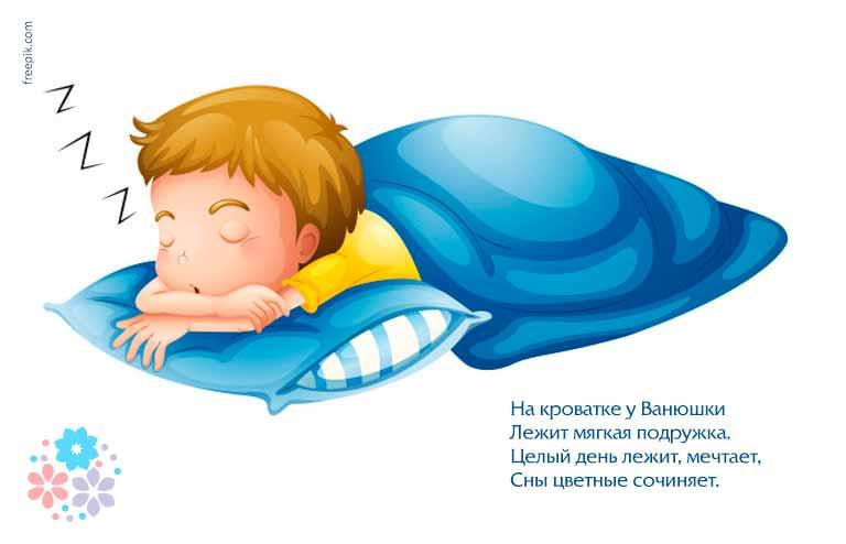 Загадки про подушку прикольные