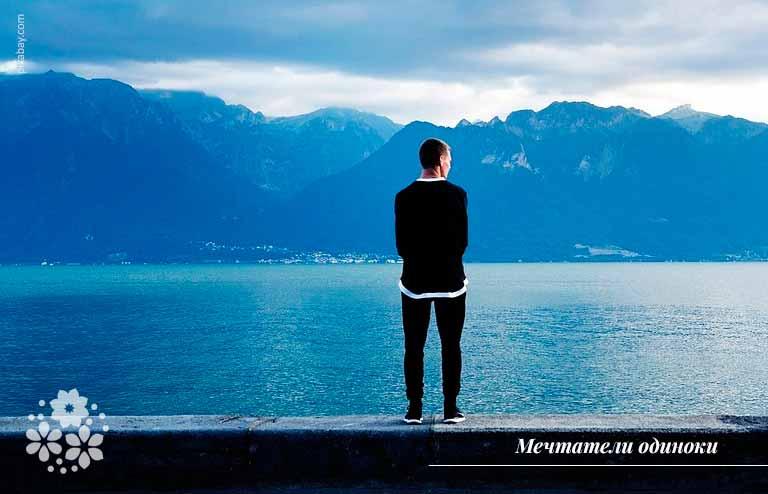Цитаты и афоризмы про одиночество со смыслом