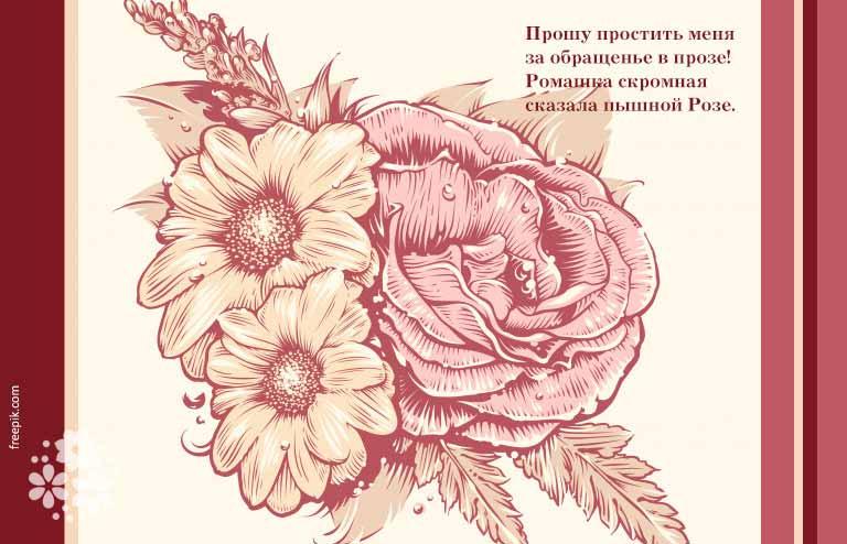 Стихи про цветы для детей русских поэтов классиков