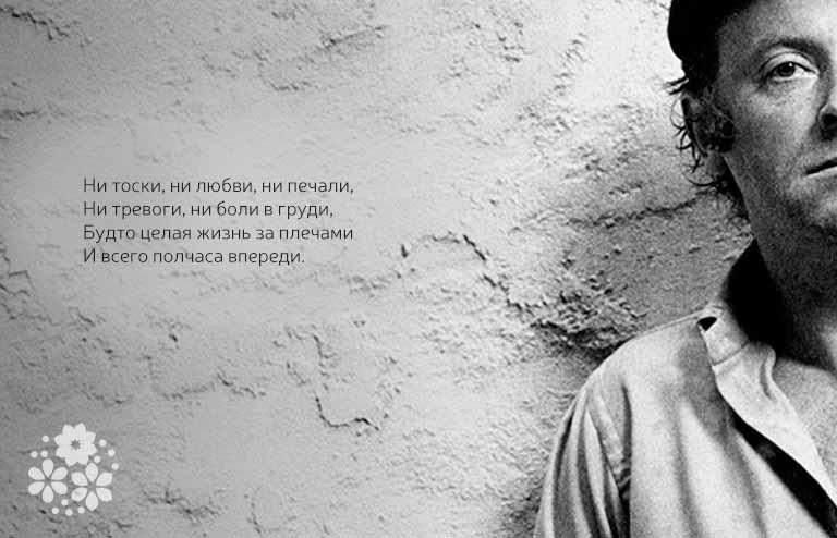 Иосиф Бродский. Цитаты из стихов