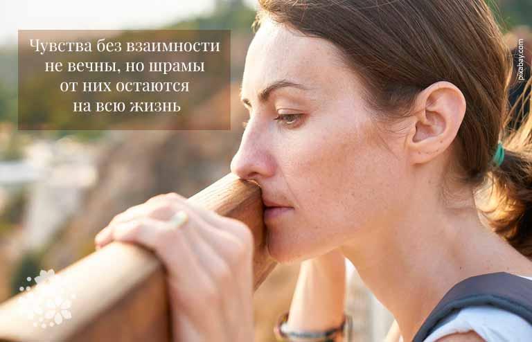 Короткие цитаты о счастье, о жизни и любви
