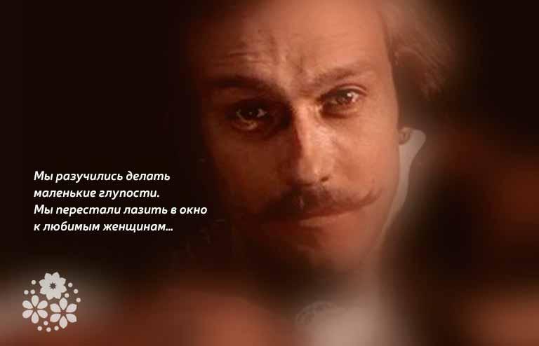 Цитаты из советских фильмов про любовь