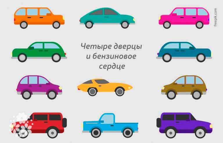 Загадки про машину для детей