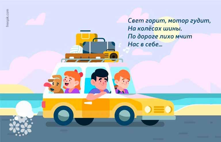 Загадки про машины для детей 4-5 лет с ответами