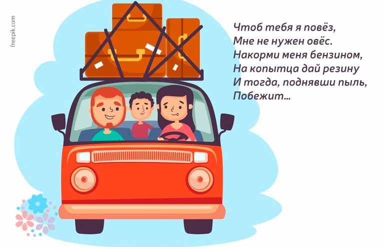 Загадки про машины для детей 5-6 лет с ответами