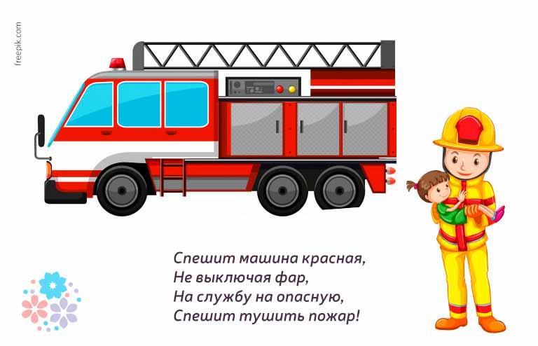 Загадки про разные машины для детей