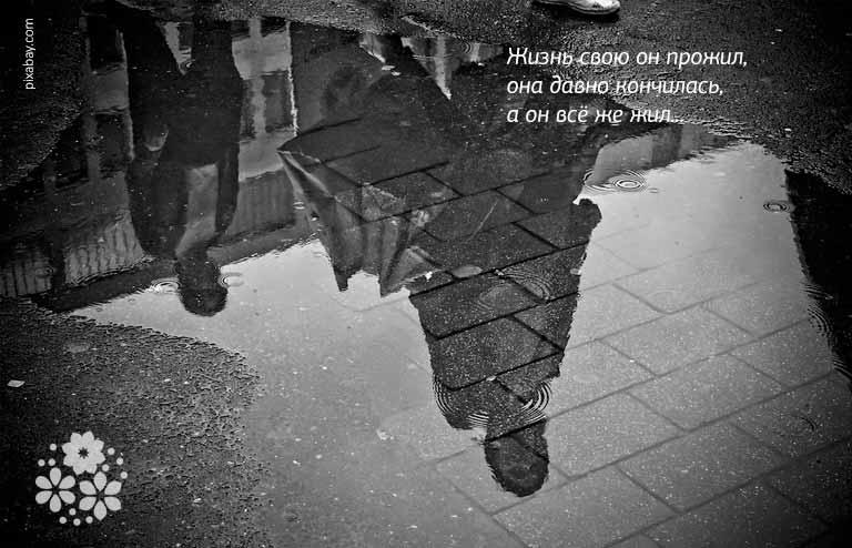 Эрнест Хемингуэй. Цитаты о жизни