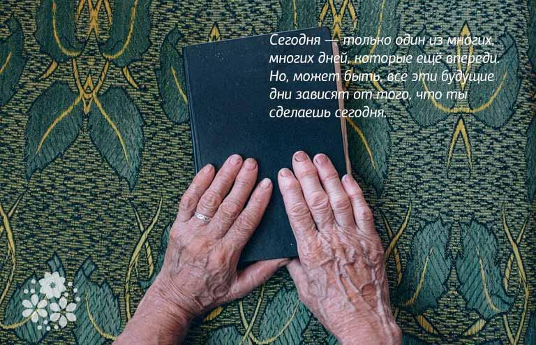 Эрнест Хемингуэй. Цитаты из произведений