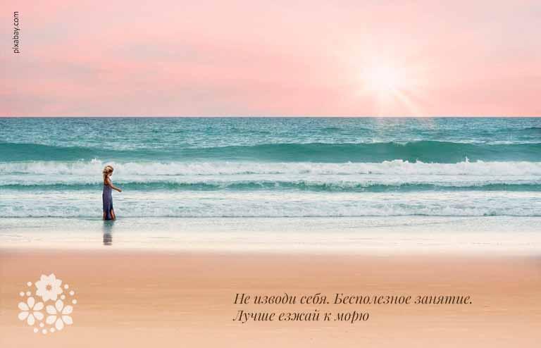 Лучшие цитаты из книги «Мне тебя обещали»