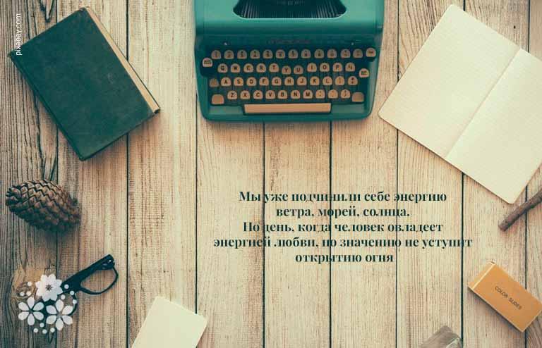 Цитаты из книг Пауло Коэльо