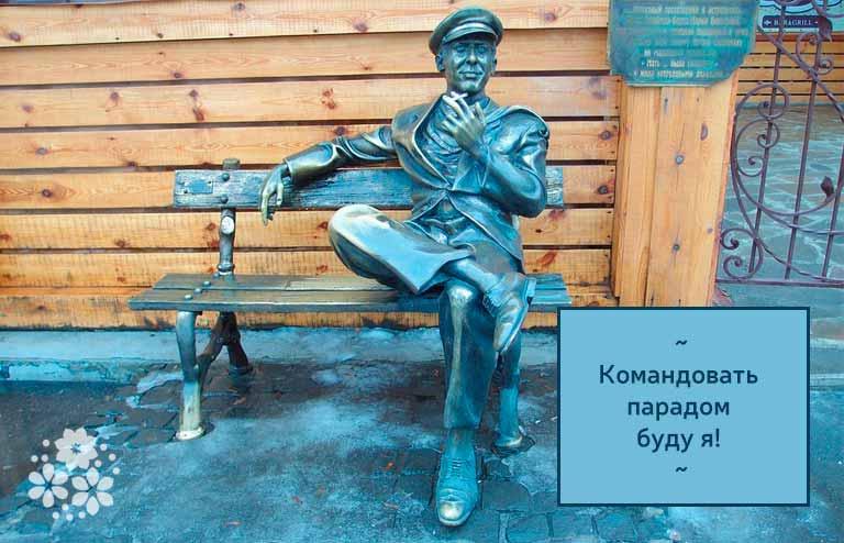 Лучшие цитаты Остапа Бендера