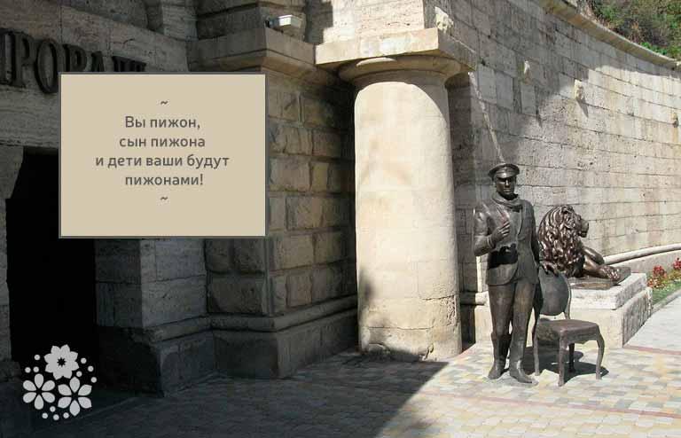 Цитаты Остапа Бендера из «Золотого теленка»
