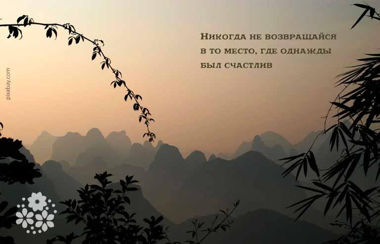Цитаты Конфуция о жизни и смысле жизни